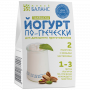 Yogurt_1Gr_povorot