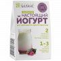 Yogurt_povorot